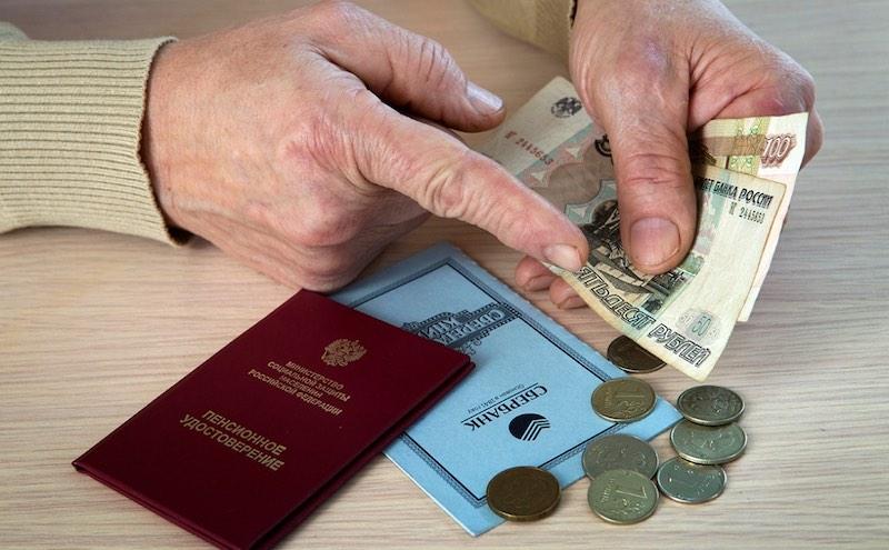 Очередная индексация пенсий в России ожидается с 1 января 2021 года