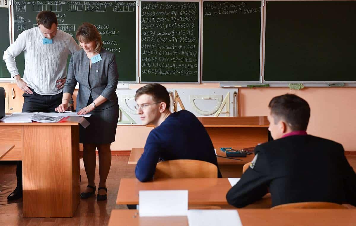 В России будет пересмотрена систему подсчёта зарплат у учителей