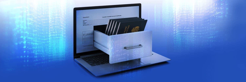Подробности перехода на электронную трудовую книжку, рассказали в Пенсионном фонде РФ