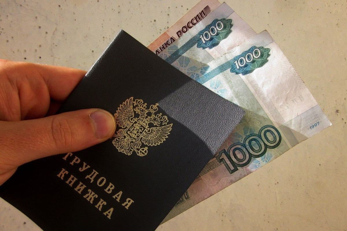Увеличить пособие по безработице, предложили представители независимых профсоюзов России