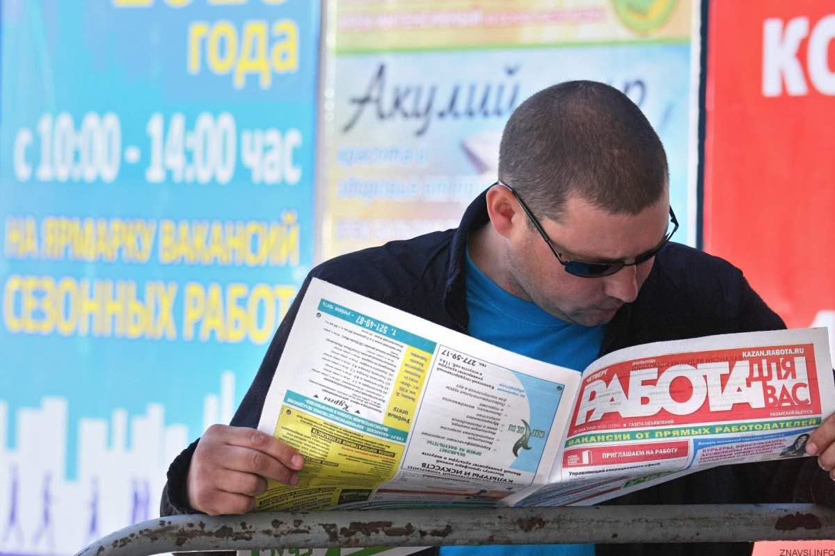 Россиян лишат части выплат и пособий с 1-го сентября, введённых из-за пандемии