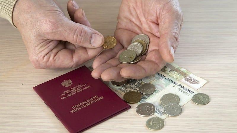 Выплаты российским пенсионерам в связи с коронавирусом: деньги или что-то другое