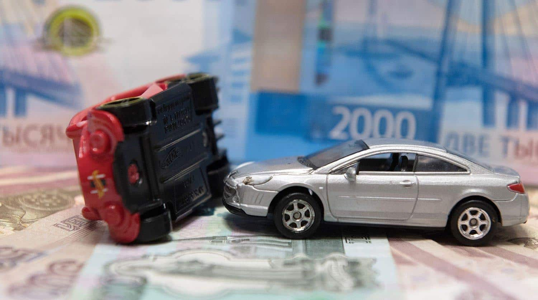 Указание Центробанка по полисам ОСАГО зарегистрировано в Минюсте