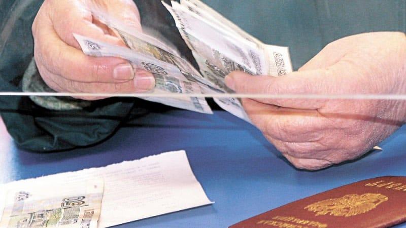 Об особенностях накопительной пенсии, рассказали представители ПФР