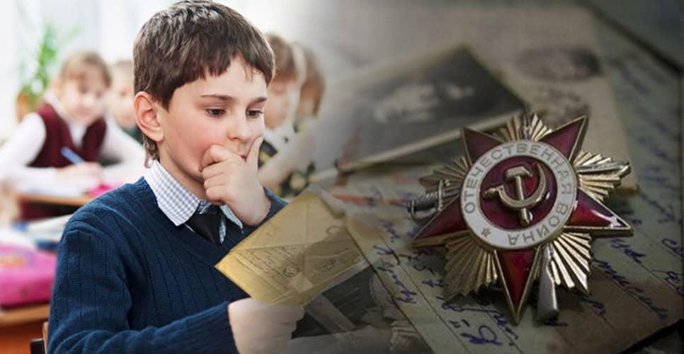 Уроки Победы пройдут 1 сентября в школах России