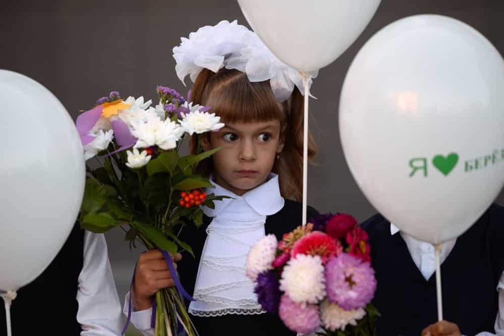 Учебный год в сентябре начнется по разному в регионах России