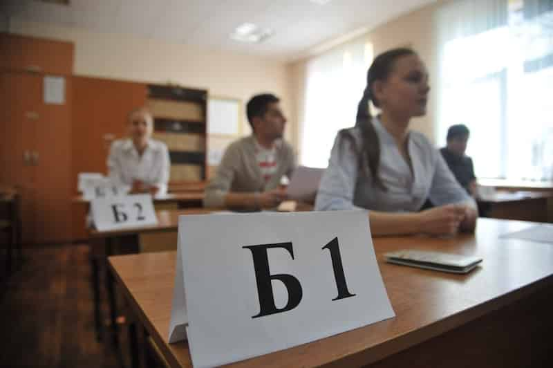 О причинах отмены обязательной сдачи ЕГЭ по английскому языку, рассказали эксперты