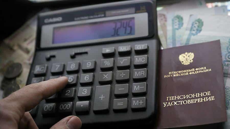 Российские пенсионеры в августе 2020 года получат денежную надбавку