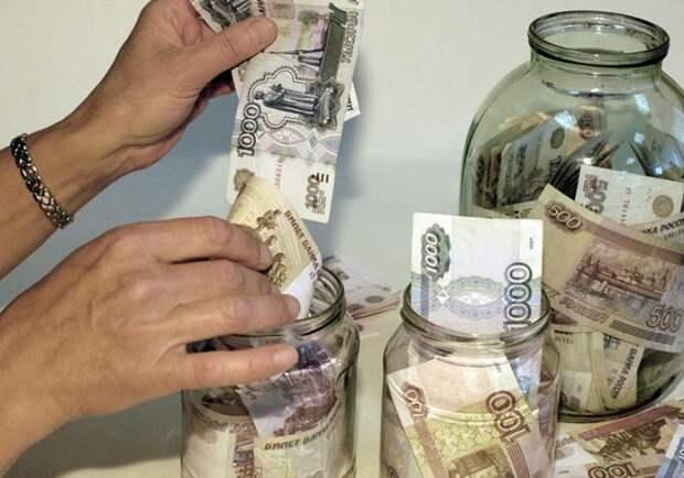 Новые правила о снятии вкладов, вступили в силу с 1 августа 2020 в России