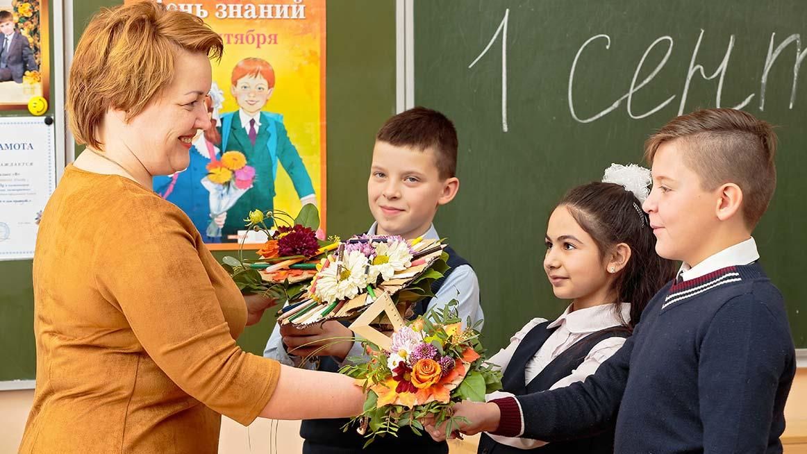 Прибавку в 5000 рублей получат классные руководители с 1 сентября 2020