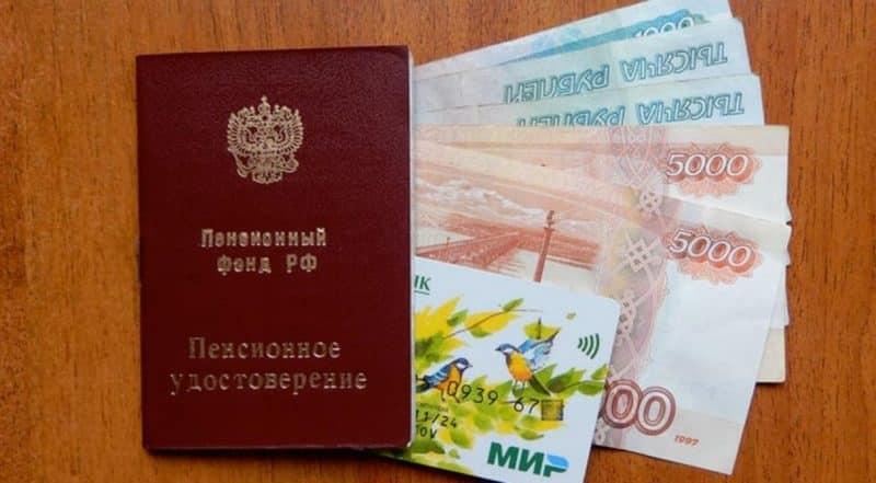 О предстоящих изменениях в выплате пенсий и пособий с 1 октября, рассказали в Пенсионном фонде России