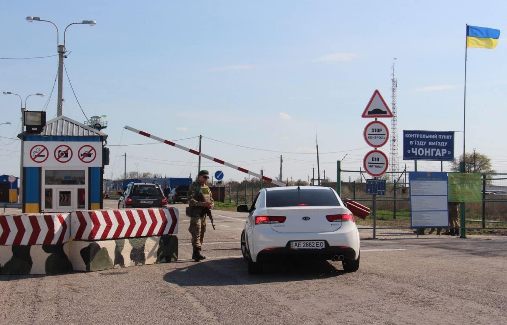Когда откроют границу с украины с россией квартиры в дубай цены