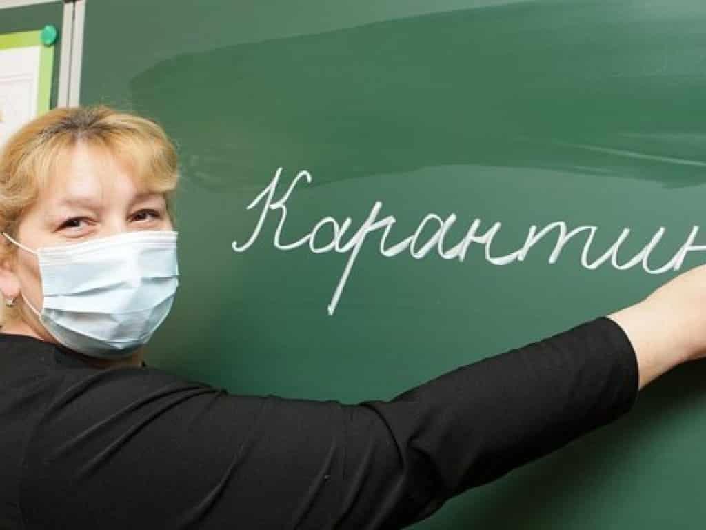 Карантин возвращается? Как следует относиться к новостям о введении карантина в связи со второй волной коронавируса