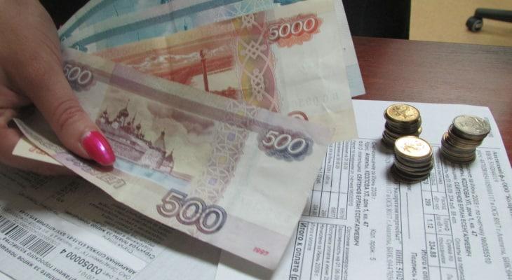 О снижении некоторых тарифов на услуги ЖКХ в Московской области, рассказал губернатор