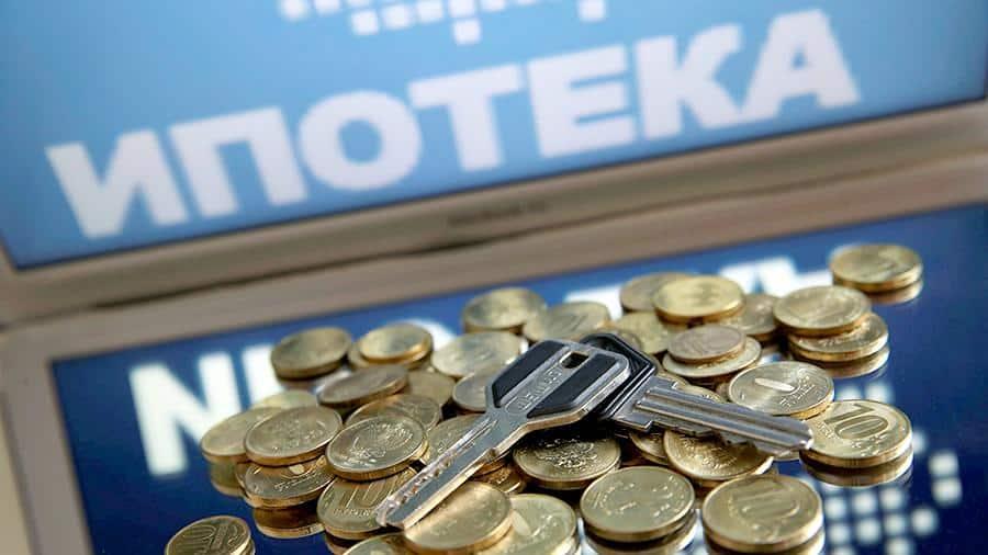 Где в России чаще всего берут ипотеку, рассказали финансовые аналитики