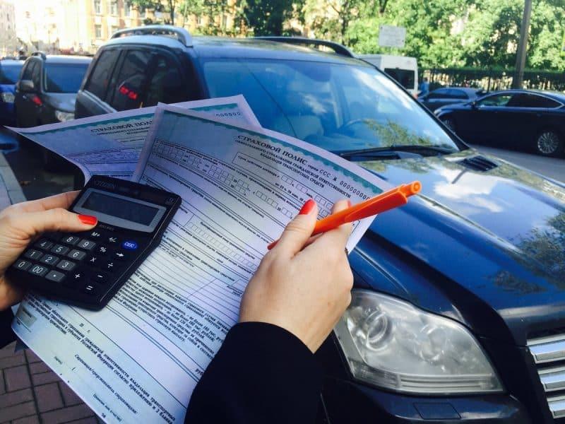 ОСАГО, должники, социальные законы: что изменится в жизни россиян с 1 сентября