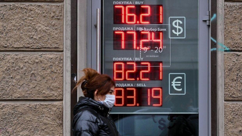 О факторах падения и укрепления рубля в последнее время, рассказали экономисты