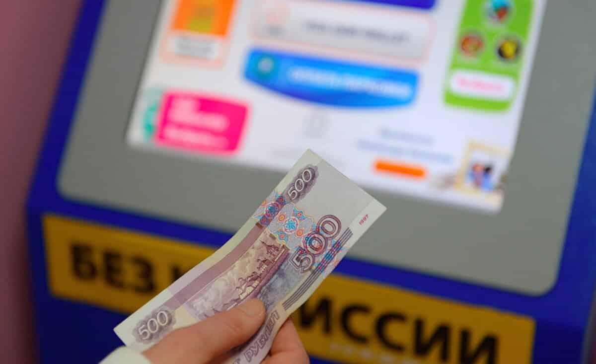 Новые ограничения для анонимных электронных кошельков вводят в России