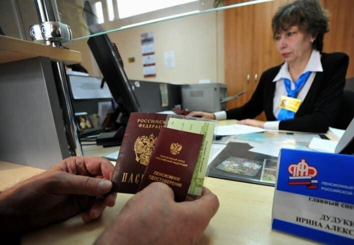 Кто может выйти на пенсию в 57 лет, рассказали в Пенсионном фонде России