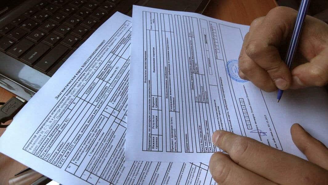 За отсутствие техосмотра с 1 августа 2020 года, начали штрафовать на дорогах в России