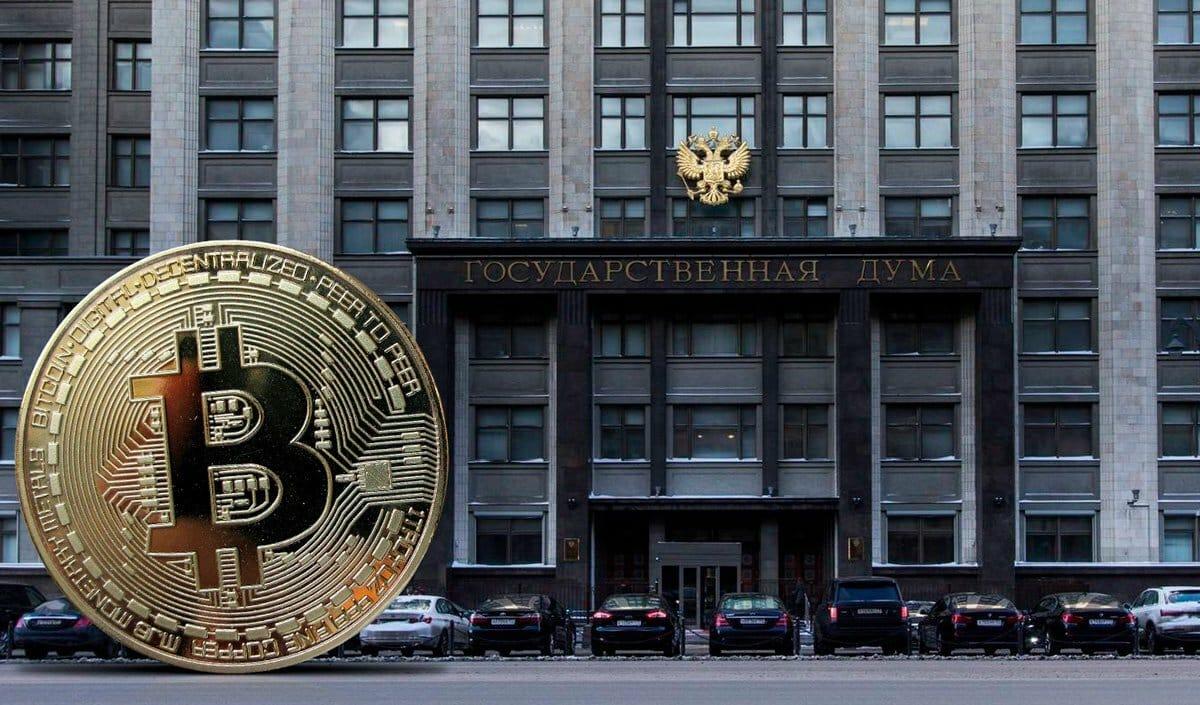 Криптовалюту запрещают? Госдума приняла новый закон