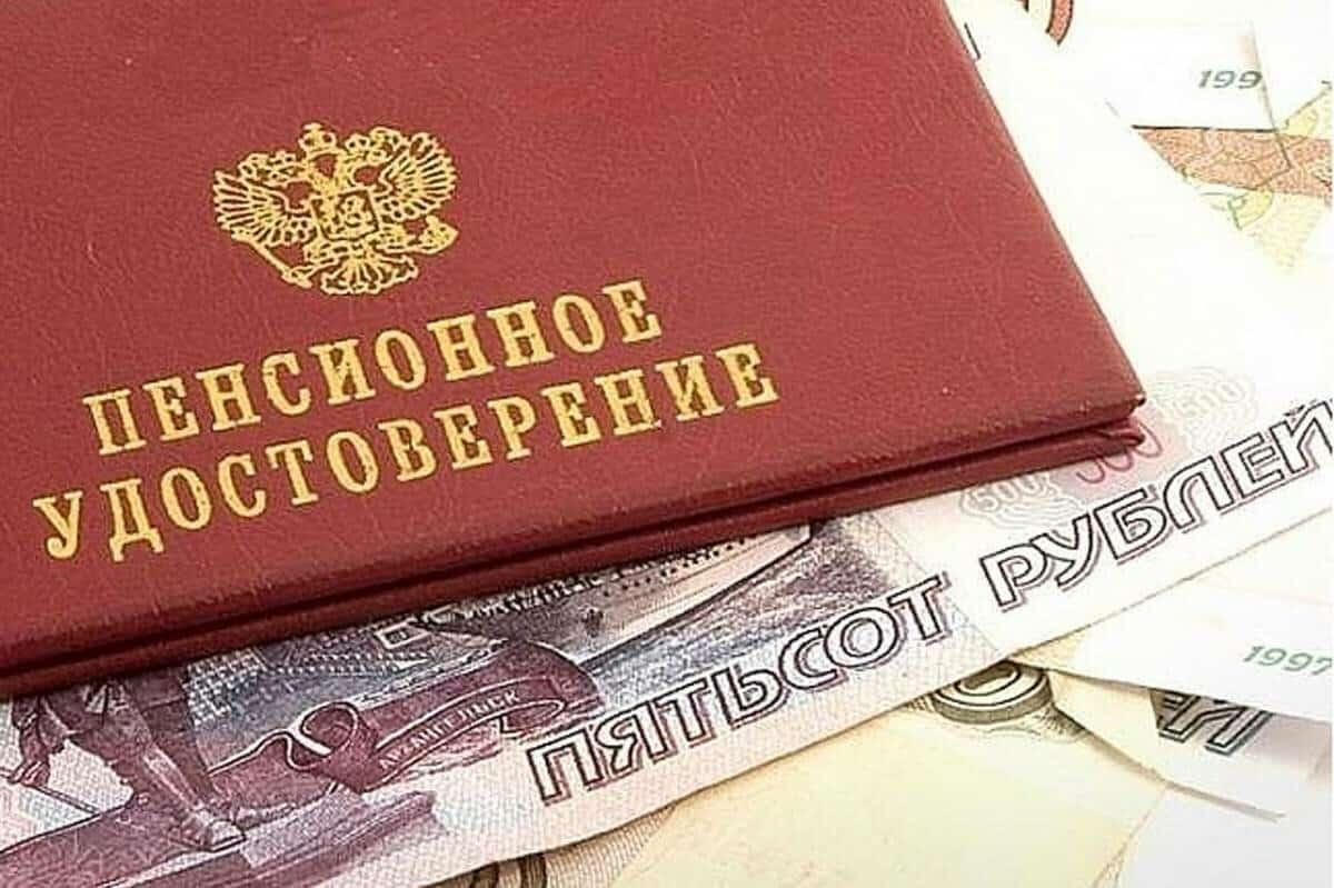 Сколько россияне хотят получать после выхода на пенсию, показало социологическое исследование