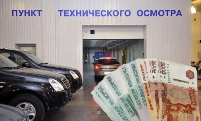 Новые правила прохождения ТО для автовладельцев вступают в силу с 1 ноября
