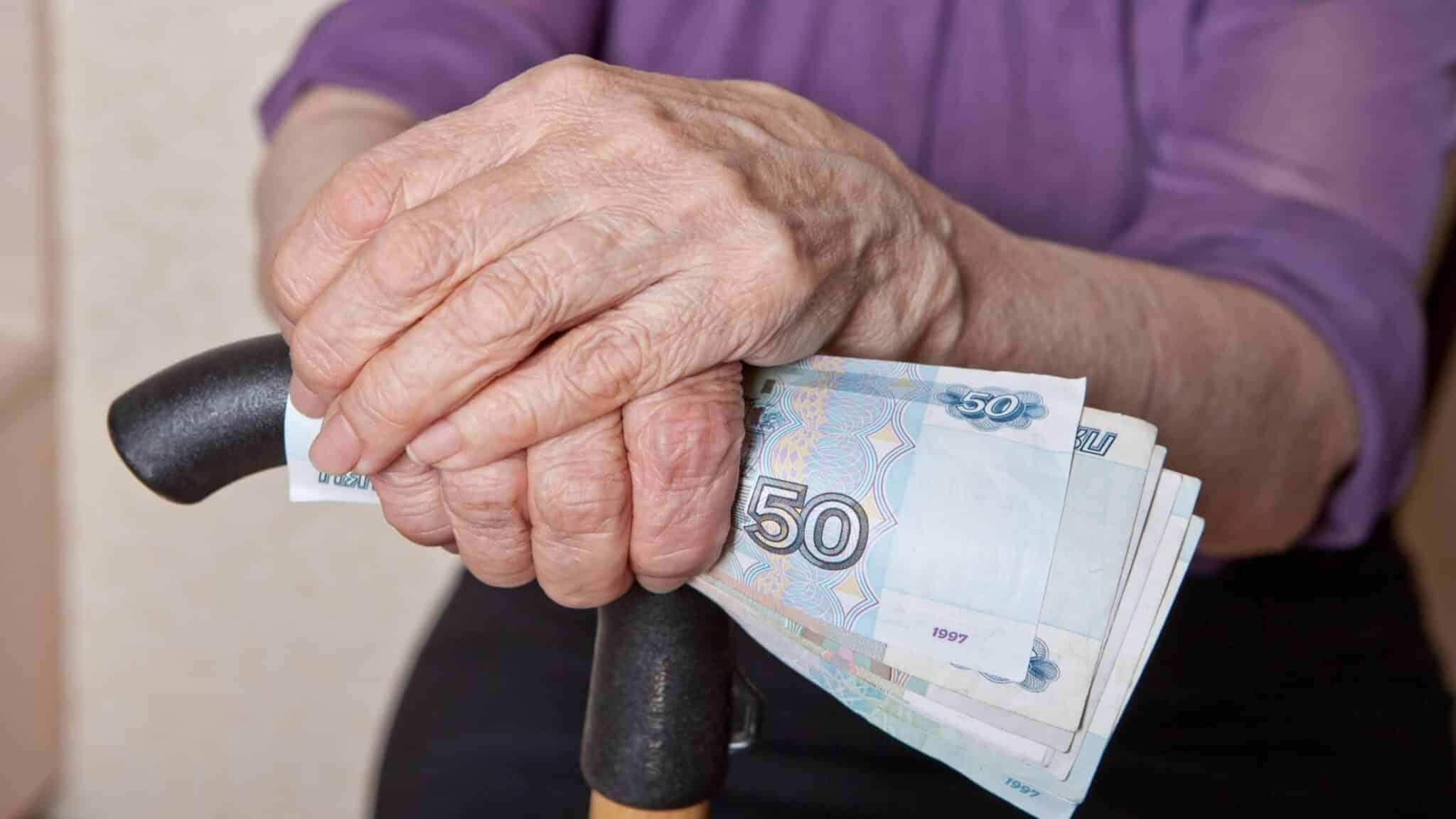 График выплаты пенсии в августе 2020: будет меняться или нет