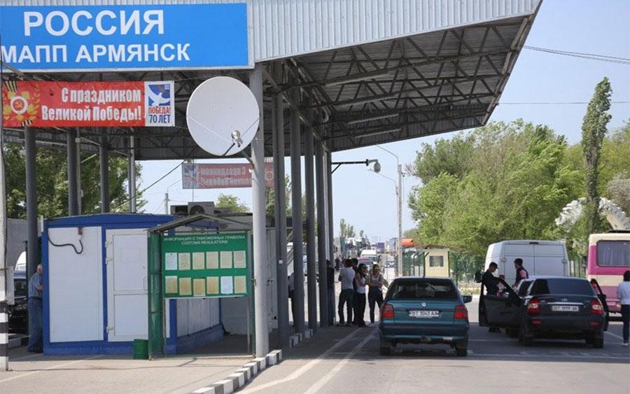Украина закрыла пункт пропуска с Россией в Крыму
