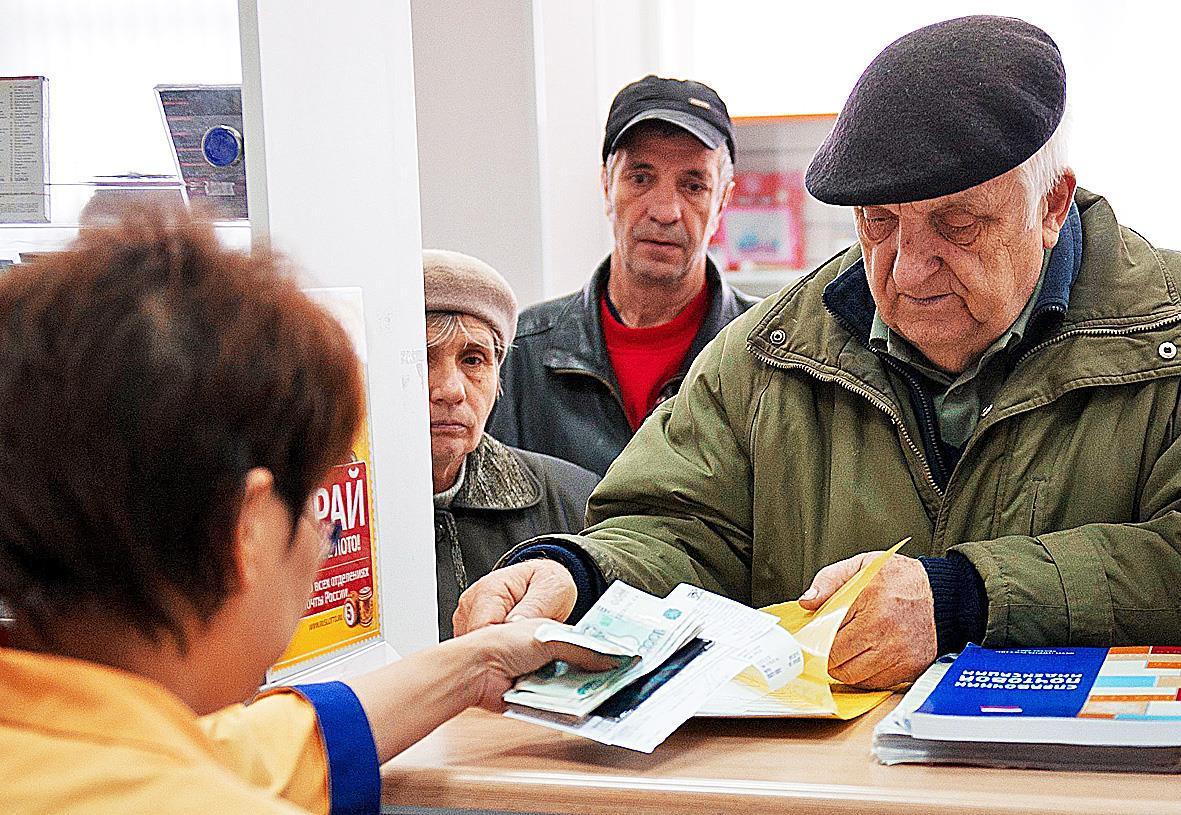 Деление пенсионеров на первый и второй сорт не допустимо, заявили в Федерации профсоюзов России