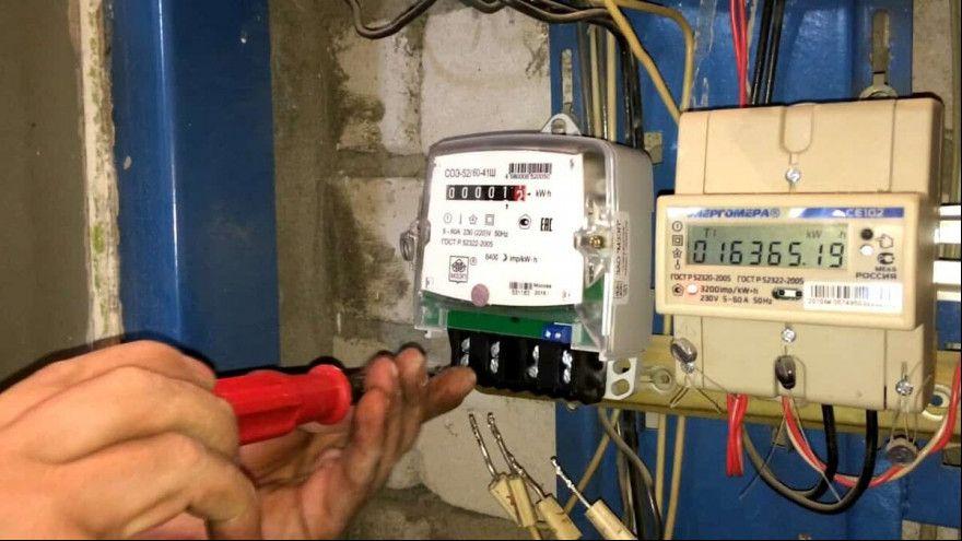 Новые правила поверки электросчетчиков вступили в силу с 24 сентября