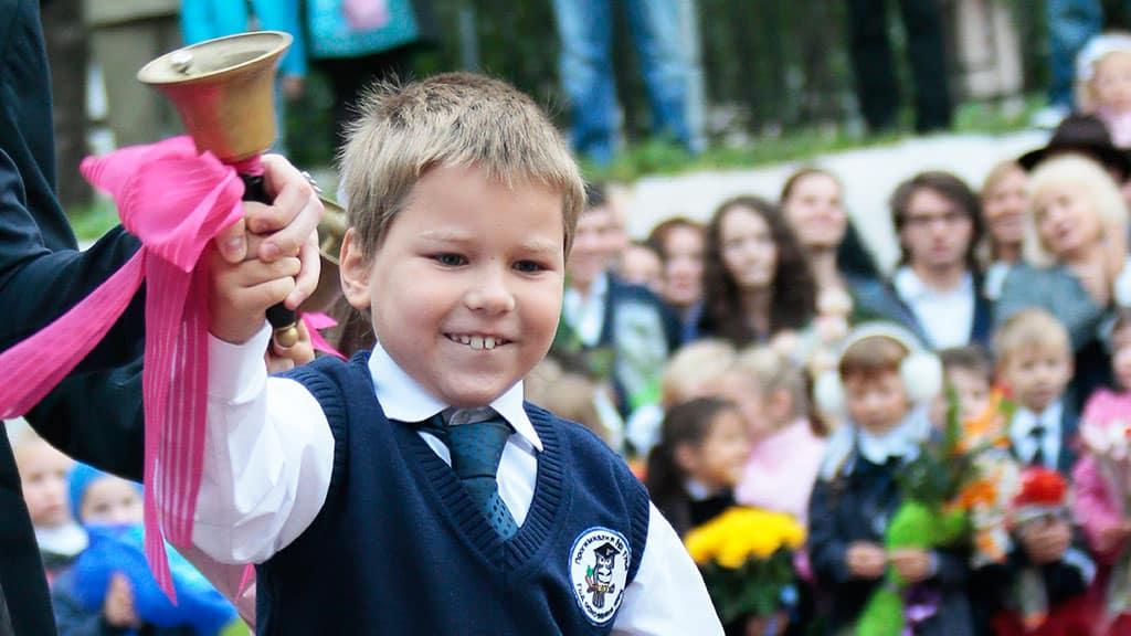1 сентября - День знаний и начало учебного года