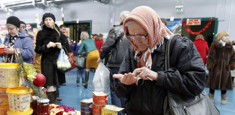 Индексация пенсий москвичам зависит от количества лет прожитых в столице