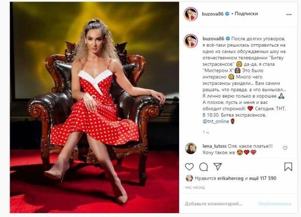 Ольга Бузова на «Битве экстрасенсов» расплакалась после общения с шаманами
