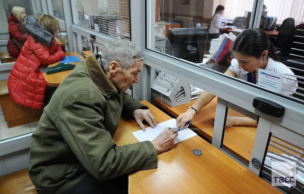 Повышение пенсионных пособий пройдёт в октябре 2020 года