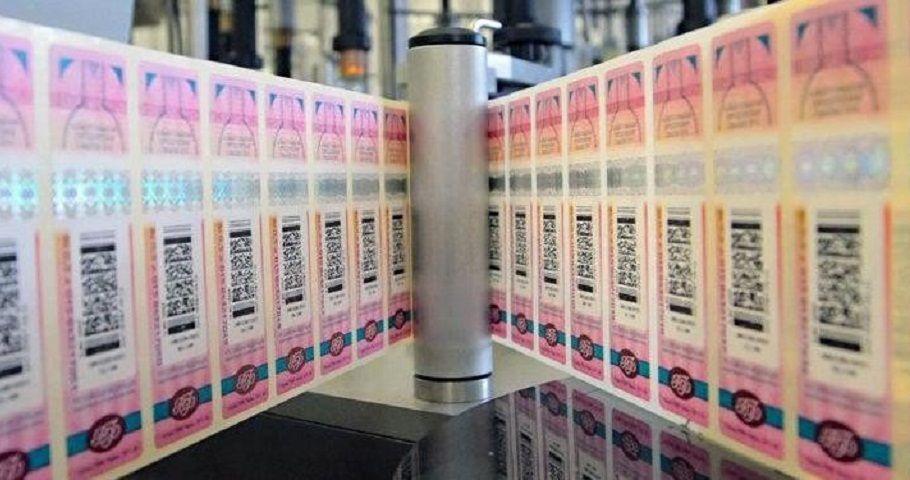 Увеличить акцизы на табачную продукцию и электронные сигареты в 2021 году хотят в Министерстве финансов