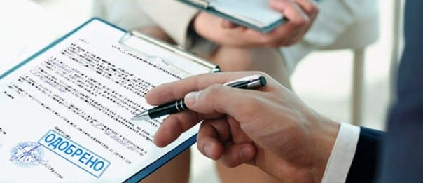 Власти разработали новый закон о возврате страховки по кредиту