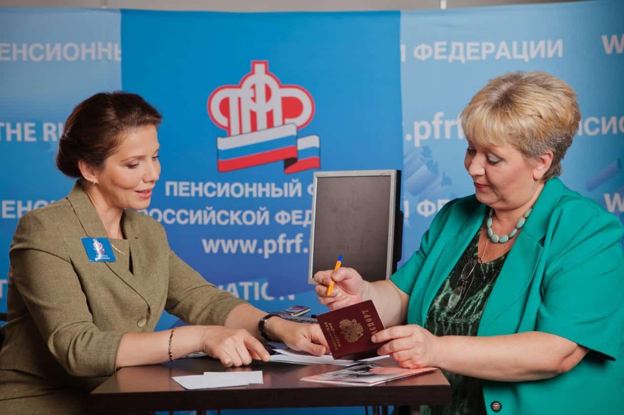 Некоторые категории граждан могут выйти на пенсию досрочно, после 15 лет стажа, напомнили в ПФ России