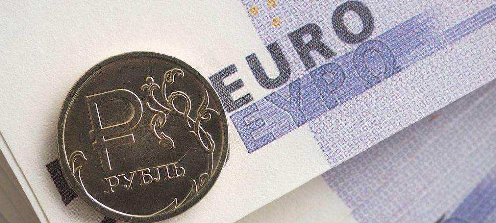 Евро преодолел отметку в 90 рублей, комментарии экспертов