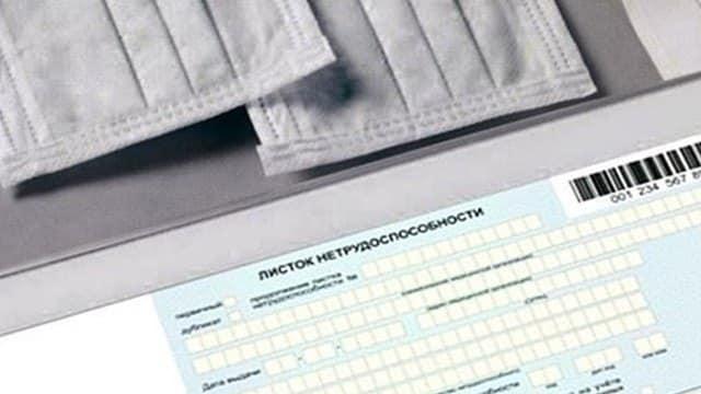 В части регионов России решили продлить больничные гражданам старше 65 лет