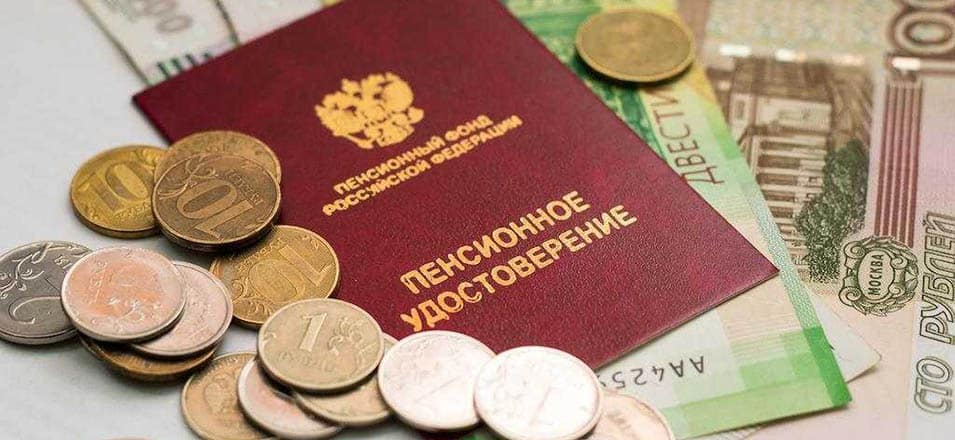О размере индексации пенсий в 2021 году рассказал президент России