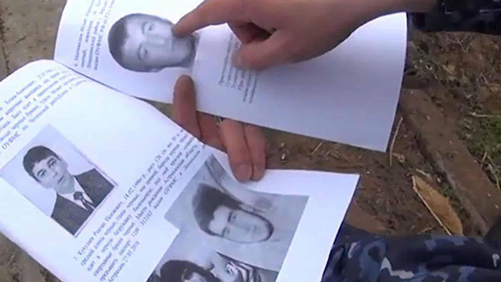 Орский маньяк почти 14 лет держит российских женщин в страхе