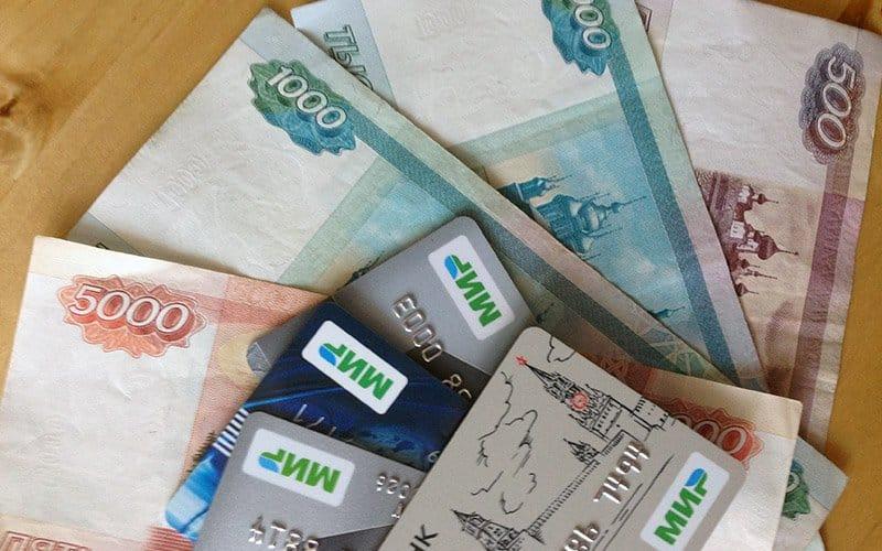 Пенсии будут приходить только на карты Мир с октября 2020 года