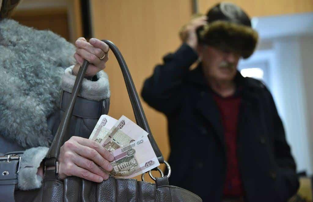 Повышение пенсий в сентябре текущего года будет не для всех пенсионеров