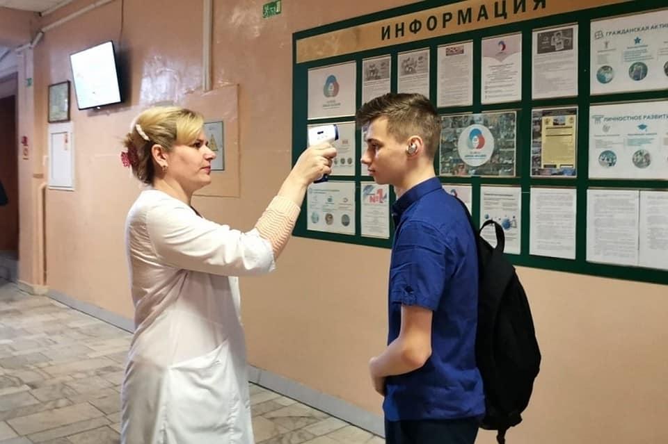 Вероятность введения карантина в детских садах и школах России, прокомментировали в Минздраве