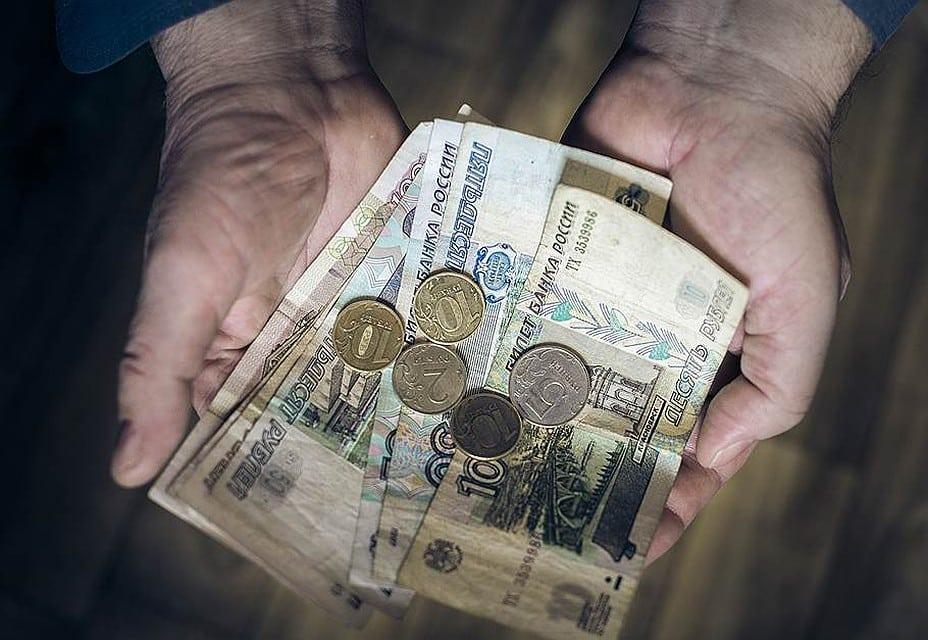 Увеличение среднего размера заработной платы ожидается в 2021 году в России