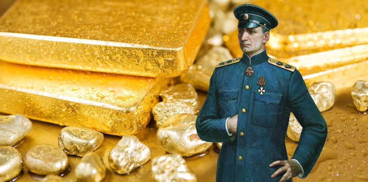 Золотой запас СССР так и не нашли после революции: куда пропали 1300 тонн золота Российской империи