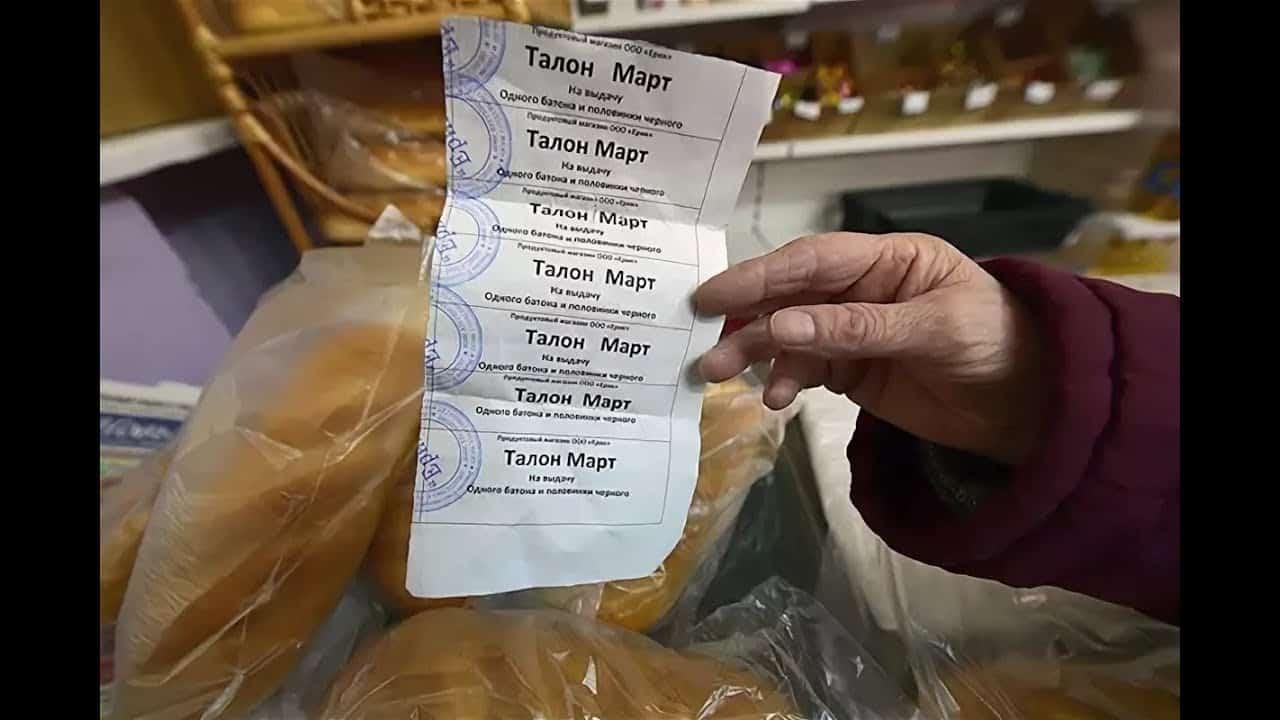 Талоны на продукты для малоимущих и пенсионеров хотят ввести в России