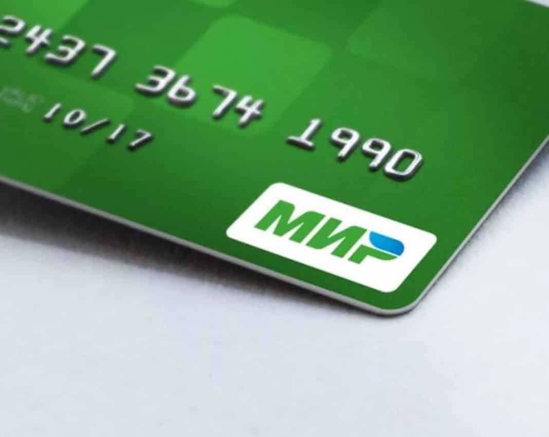 Пенсионную карту могут заблокировать при длительном неиспользовании, напомнили в ПФР