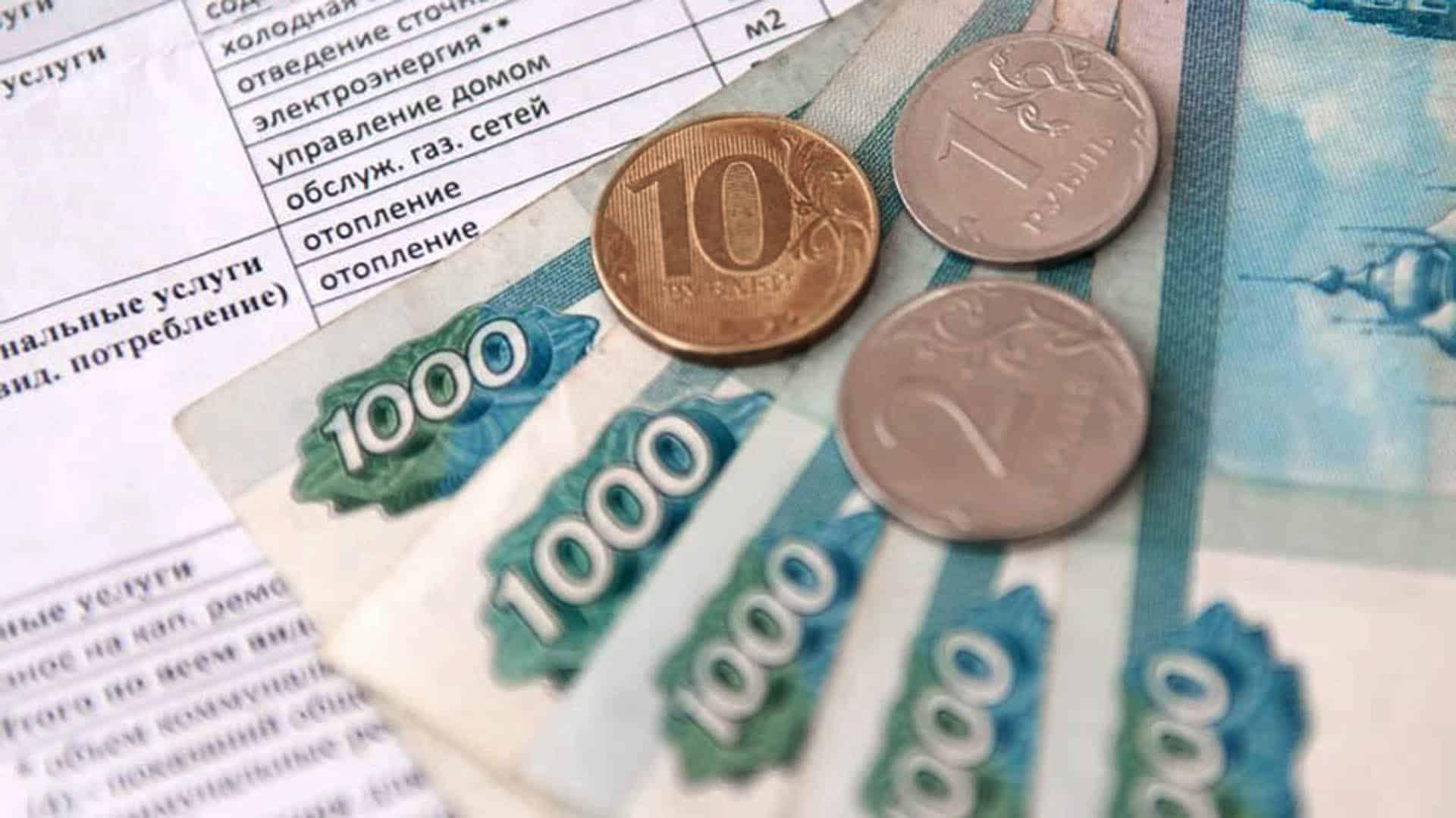 Отсрочка по коммунальным платежам из-за COVID-19 действует до конца 2020 года